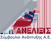 Anelixis Logo